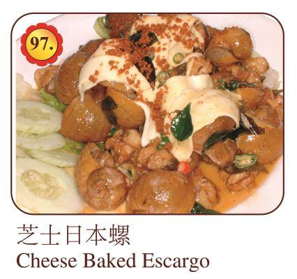Cheese Baked Escargo