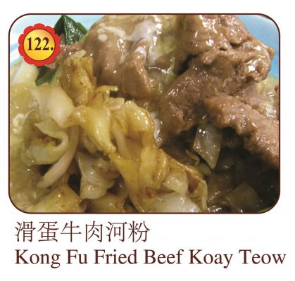 Kong Fu Fried Beef Koay Teow