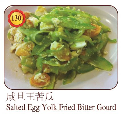 Salted Egg Yolk Fried Bitter Gourd
