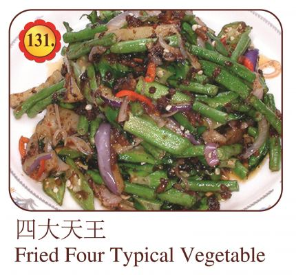 Fried Four Typical Vegetable