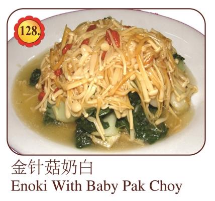 Enoki with Baby Pak Choy