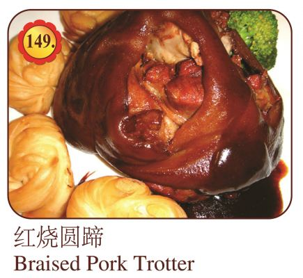 Braised Pork Trotter