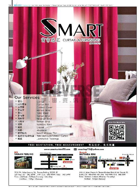 p16-01 Jan 2017 Issue 02) Area A Magazine