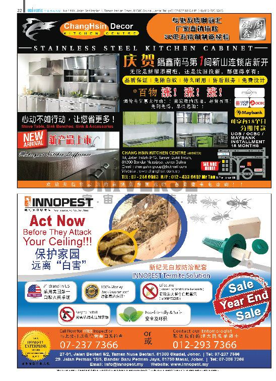 p32-01 Jan 2017 Issue 02) Area A Magazine