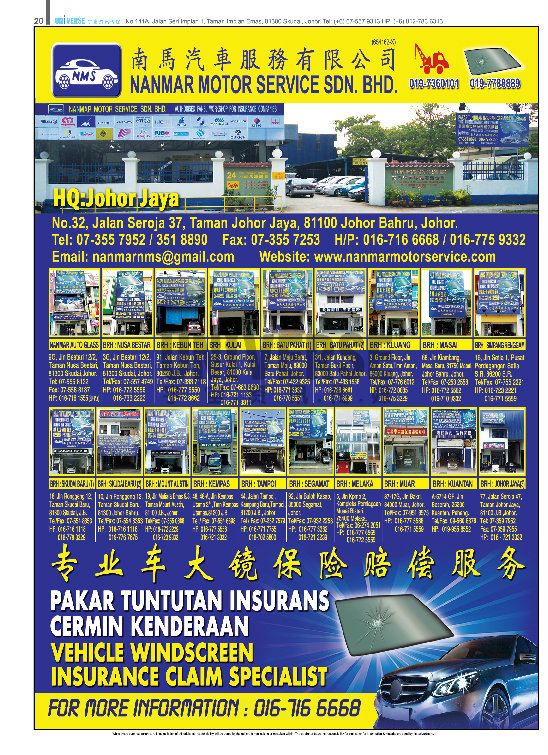 p20-01 Jan 2017 Issue 02) Area A Magazine