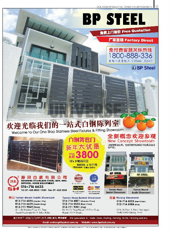p11-01 Jan 2017 Issue 02) Area A Magazine