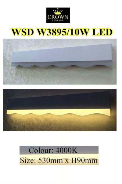 CROWN LED WSDW3895/10WLED WALL LIGHT