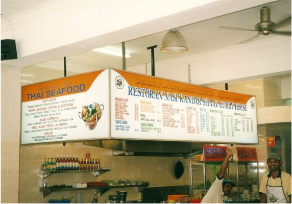 Food Sign Board