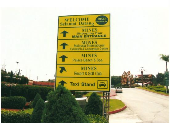 Indicator Sign Board