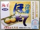 Japan Hokkaido Sashimi Scallop Size 2L 16/20 & L 21/25  Scallops