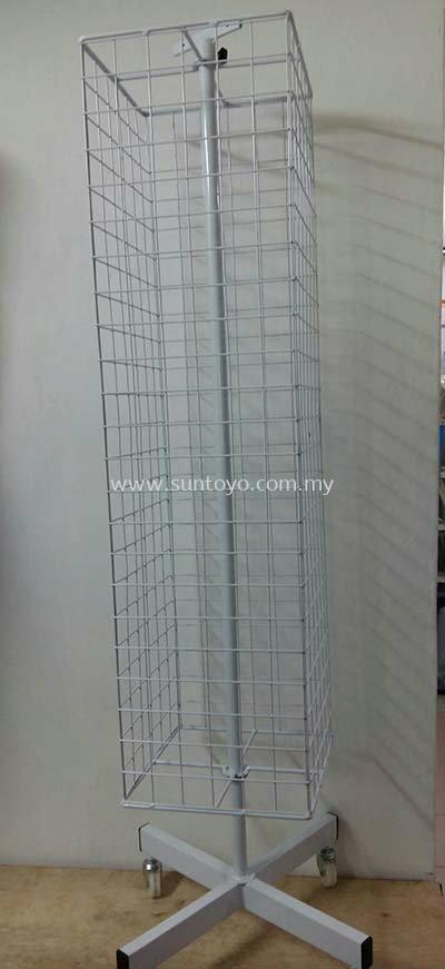 4 Way Netting
