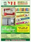 CNY Promotion