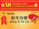 2017 HAPPY CHINESE NEW YEAR & GONG XI FA CAI