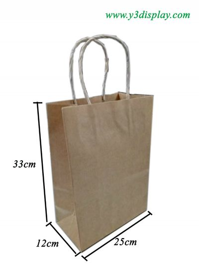 12613-25x33x12cm Paper Bag-Brown-12pcs