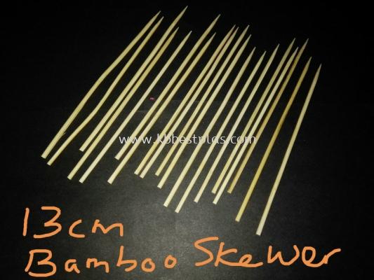 13cm Bamboo Skewer