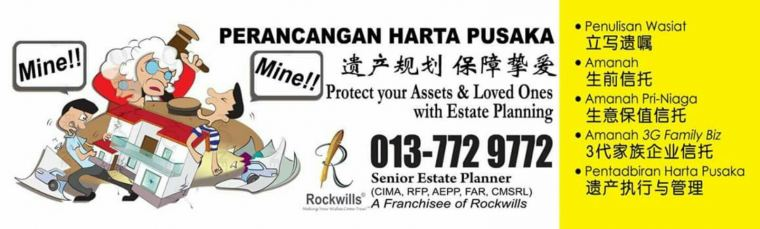 Professional Estate Planning (Will & Trust) Services