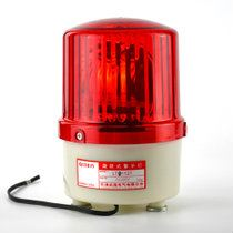 TEND TWRB-12 120MM ROTARY LIGHT WITH AUDIBLE ALARM Malaysia Indonesia Philippines Thailand Vietnam Europe & USA