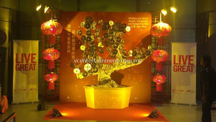CNY Deco (Gold Bonzai Tree)