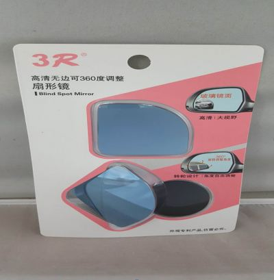 3R 360' BLIND SPOT BLUE MIRROR 2016 (S/N:000583)