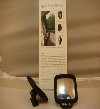 270' WIDE ANGLE MIRROR (S/N:000183)