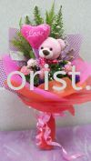 VBF16 - FROM RM130.00 Valentine Bouquet