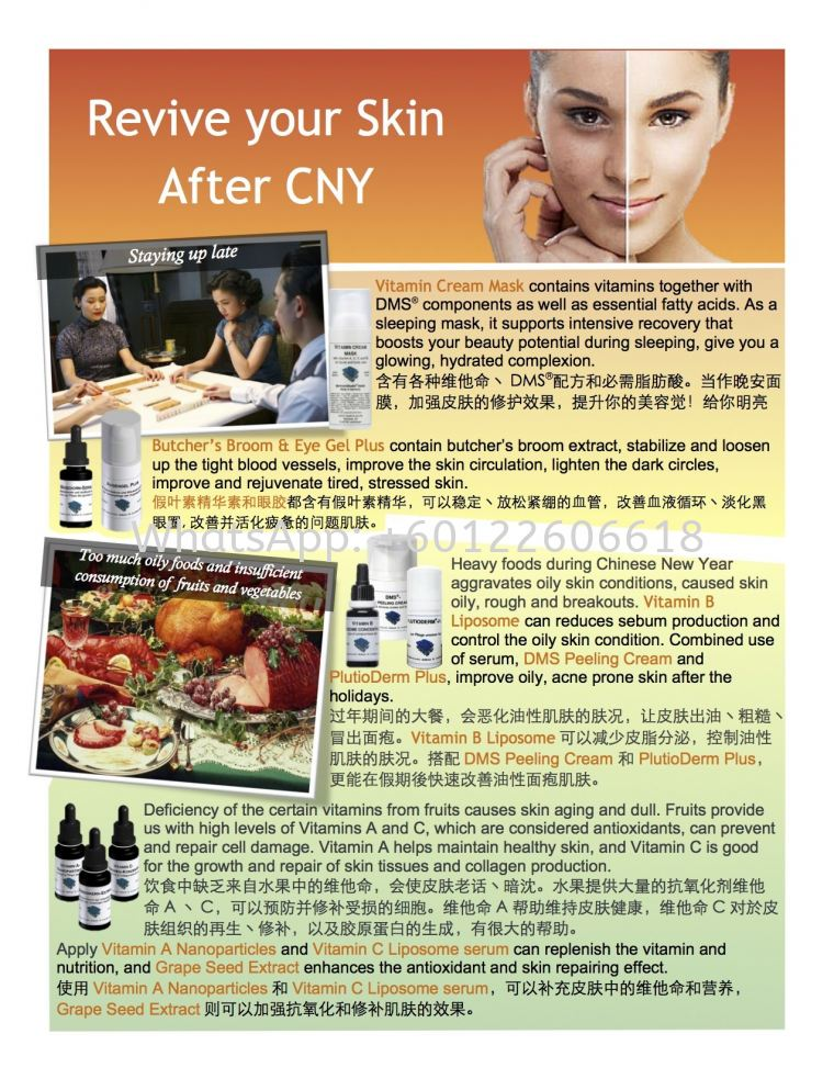 Revive your skin after Chinese New Year