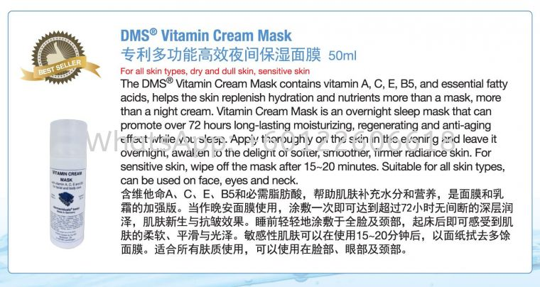 Vitamin Cream Mask --- Amazing Overnight Instant Revitalizing Mask
