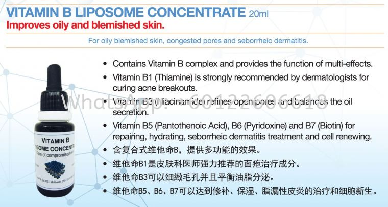 Vitamin B Liposome Concentrate Launched !!