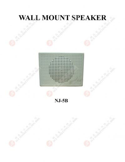 WALL MOUNT SPEAKER NJ5