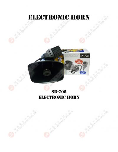 ELECTRONIC HORN SK-705