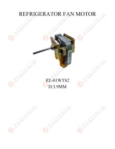 REFRIGERATOR FAN MOTOR RE-01WTS2