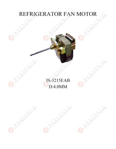 REFRIGERATOR FAN MOTOR IS-3215EAB