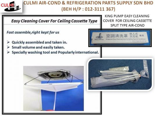 KING PUMP EASY CLEANING COVER FOR CEILING CASSETTE SPLIT TYPE AIR-COND