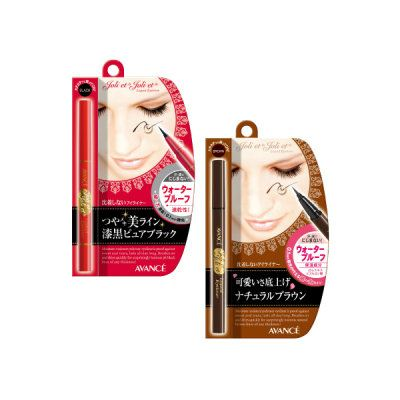 Avance Joliet Joliet Liquid Eyeliner ( Black & Brown )