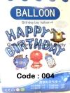 Happy Birthday Set - 004 (Baby Boy) PROMOTION SET