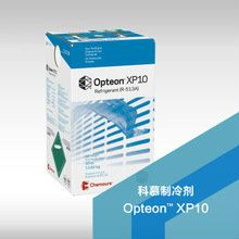 Chemours Opteon XP10 (R-513A)