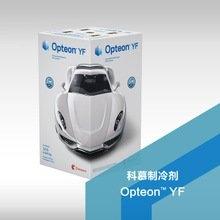 Chemours Opteon YF (R-1234YF)
