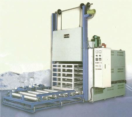 Car-bottom Type Hot Air Circulation Heating Furnace