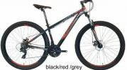 XSD CM RACE Blk-Red-Grey Bicycle-MTB ( XDS)  Bicycle