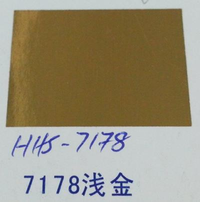 HHS-7178 (Rose Gold)