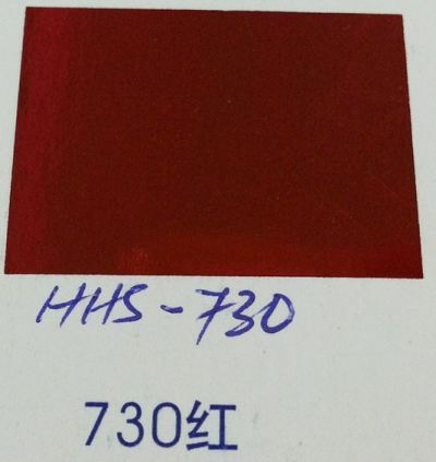 HHS-730 (Red)