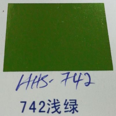 HHS-742 (Light Green)