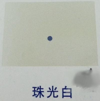 HHS-B28 (White Pearl)