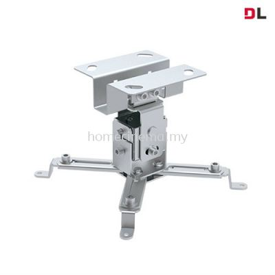 Solid Ceiling Projector Bracket PRB-2S