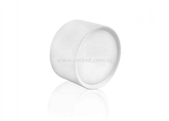 12W Surface Downlight