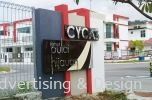 Pulai Hijauan CYCAS landscape signboard 3D aluminium + stainless steel box up Aluminium Box-Up