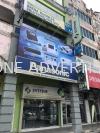 'Panasonic' Billboard  Billboard