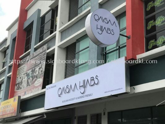Qasaa Hjabs 3D lightbox lettering at shah alam