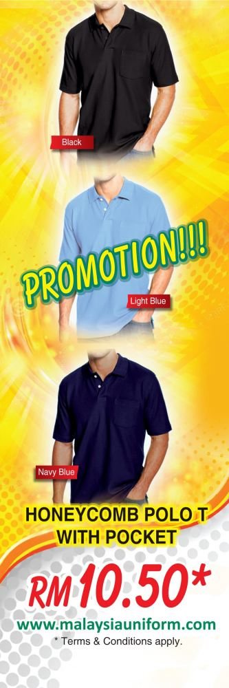 Honeycomb Polo T with Pocket Promotion!!!