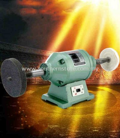 Screw Type Polisher (380V/3 PHASE)